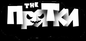 THE-ПРЯТКИ.-Логотип-300x144